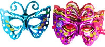 Ziggle Butterfly Party Mask