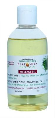 Bhavani Singh Massage Oil