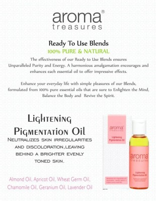 Aroma Treasures Lightening Pigmentation oil