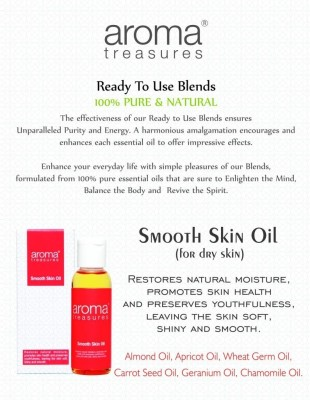 Aroma Treasures Smooth Skin oil (Dry Skin)