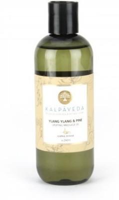Kalpaveda Ylang & Pine Oil