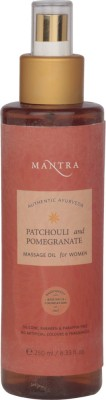 Mantra Patchouli and Pomegranate Massage Oil For Women