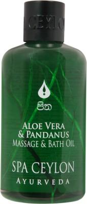 Spaceylon Luxury Ayurveda Aloe Vera & Pandanus Massage & Bath Oil