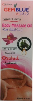 BioCare GemBlue Forest Herbs Orchid Body Massage Oil