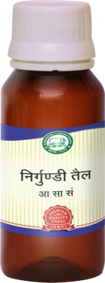 Kamdhenu Laboratories Nirgundi Tail(100 ml)
