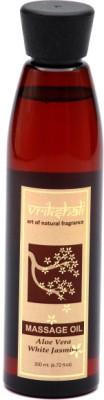 Vrikshali Massage oil Aloevera White Jasmine