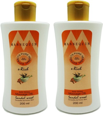ManneQuin Anti-Stress Massage Oil (2 Sandal Wood)