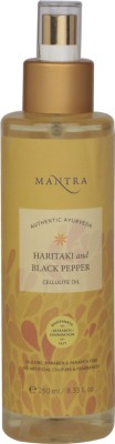 Mantra Haritaki and Black Pepper Cellulite Oil(250 ml)