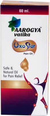 Aarogya Vatika Oxo Star Pain Oil