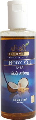 Sri Sri Ayurveda Body Oil