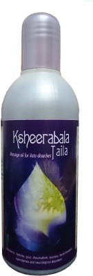 Ksheerabala Herbal(250 ml)