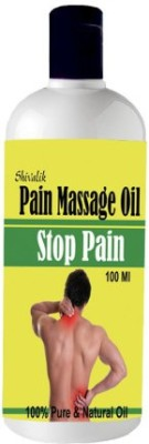 Shivalik Pain Massage Oil 100 Ml oil Special for Joint Pain, Arthritis, Rheumatism, All Type Pain.