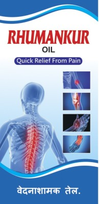 Rhumankur Joint Pain Massage Oil