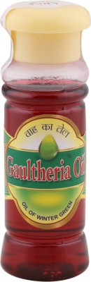 RS Fragrances Gaultheria-2