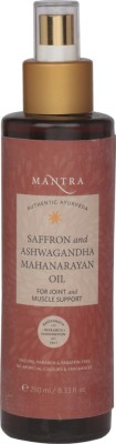 Mantra Saffron and Ashwagandha Mahanarayan Oil for Joint and Muscle Support(250 ml)