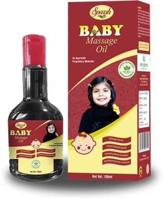 Deep Ayurveda Baby Massage Oil
