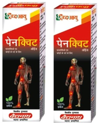 Baidyanath Pain Quit Oil - Pack of 2