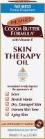 Palmer's Skin Therapy Oil(150 ml)