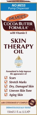 Palmer's Skin Therapy Oil(150 ml)