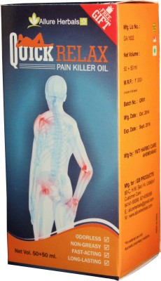 Allure Herbals Quick Relax Pain Killer Oil