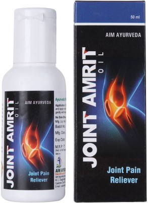 Aim Ayurveda Joint Amrit Oil - A natural Joint Pain Reliever(50 ml)