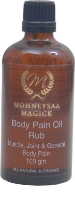 Mohneysaa Magick BP 15/1501 Natural Warm Effect Massager