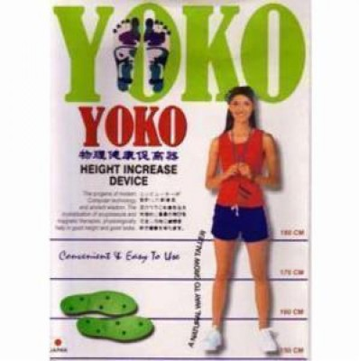Yoko Polyplastics Sole For Height Increase Reflexology Device Acupressure Massager