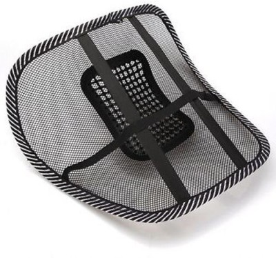Divinext DI-223 Massage Chair Back Lumbar Support Mesh Ventilate Cushion Pad Massager