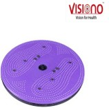 Visiono VBC18 Twister Massager (Purple)