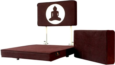 Friends of Meditation FOM 28 BB Brown Massager