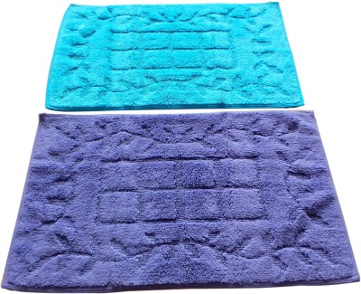 Krishna Carpets Cotton Large Door Mat KC-306