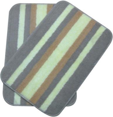 Krishna Carpets Polyester Medium Bath Mat KC2372
