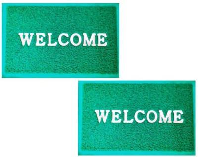 ExpressionsHome Jute Medium Door Mat Plastic Mats