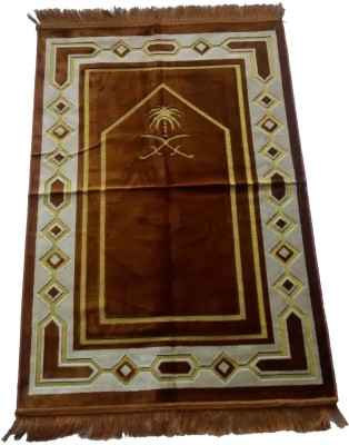 Fiable Polyester Large Prayer Mat Premium Velvet Janemaz - (Mustard)(Brown, 1 Janemaz)