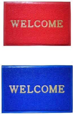 Jojo Designs Rubber Medium Door Mat R Home Store Buy One Get One Premium Mats