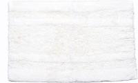 Avira Home Cotton Bath Mat Super Soft Stripe Bathmat(White, Medium)
