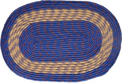 SHL Cotton Medium Door Mat Braided Mat