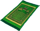 Veena Fabs Jute Prayer Mat MUSLIM PRAYER...