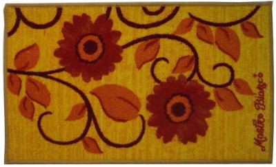 Lukluck Jute Large Floor Mat Luk Luck Home Multipurpose Mat
