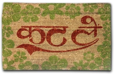 Happily Unmarried Coir Medium Door Mat Kat Le Doormat