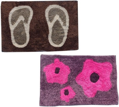 Home Fashion Microfiber Medium Door Mat Brown & Purple Microfiber Medium 2 Piece Door Mat