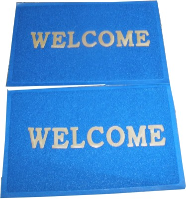 Vg store Rubber Medium Door Mat Rubber Mat