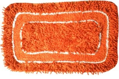 RS Quality Polyester Medium Door Mat Polyester