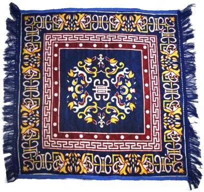 Muren Polyester Small Prayer Mat PAB787