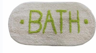 Tezerac Cotton Medium Bath Mat TEZ-0070