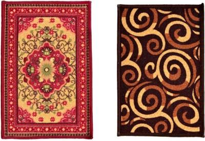 El sandlo Nylon Medium Door Mat doormat