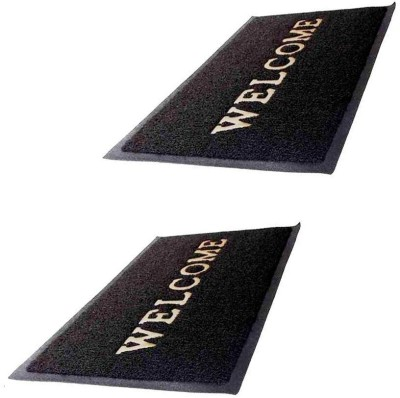 Shivkirpa PVC Medium Door Mat MAT2006
