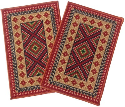 Home Fashion Nylon Medium Door Mat Red Criss Cross Nylon Medium Door Mat -Set Of 2