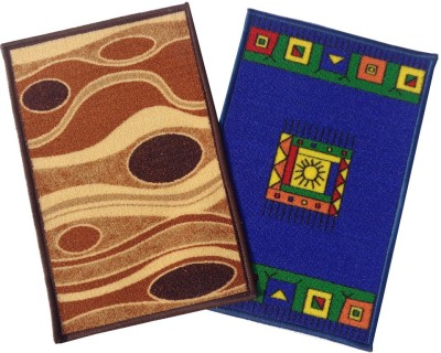 Home Fashion Nylon Medium Door Mat Blue & Brown Geomatrical Nylon Medium Door Mat - Set Of 2