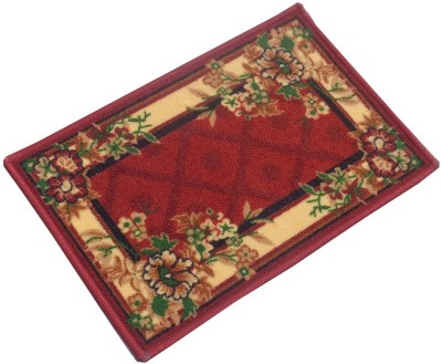 Yellow Weaves Nylon Medium Door Mat Colourful Floral